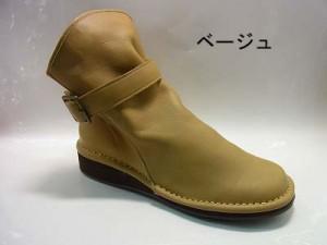 婦人靴 レディースシューズ ショートブーツ 本革・革ベルトつき yuriko matsumto